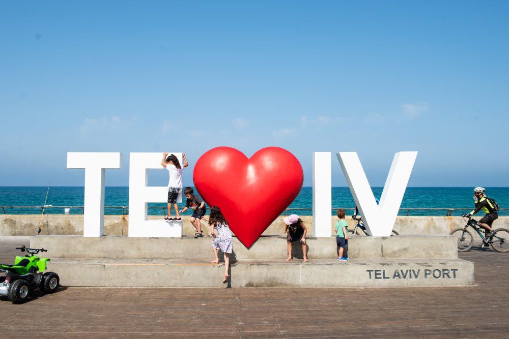 Mako Review: The Spot Hostel Tel Aviv